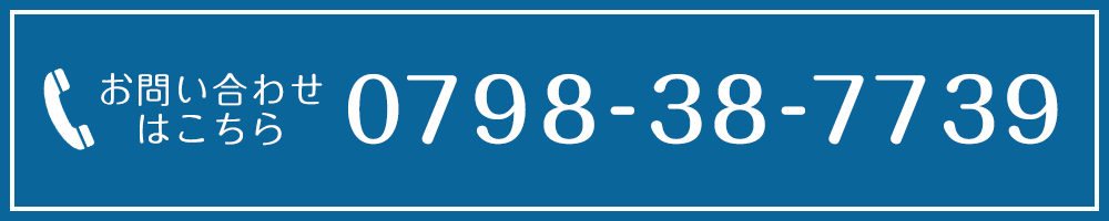 0798387739