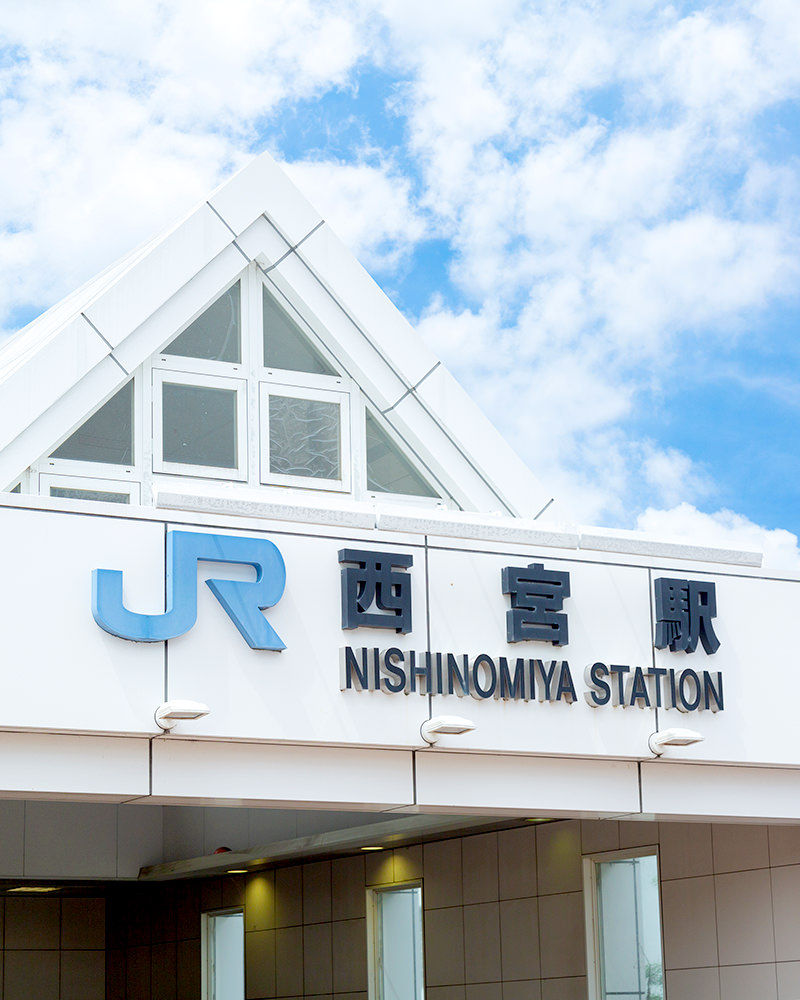 JR西宮駅直結